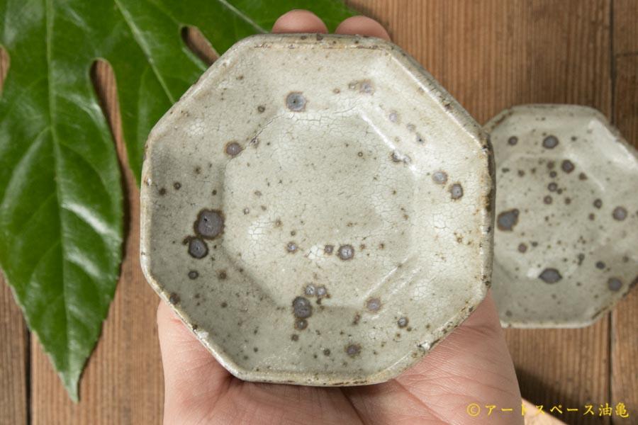 画像3: 加藤祥孝「グレー粉引 八角豆皿」