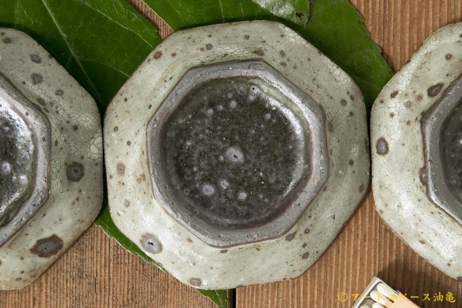 画像2: 加藤祥孝「グレー粉引 八角豆皿」