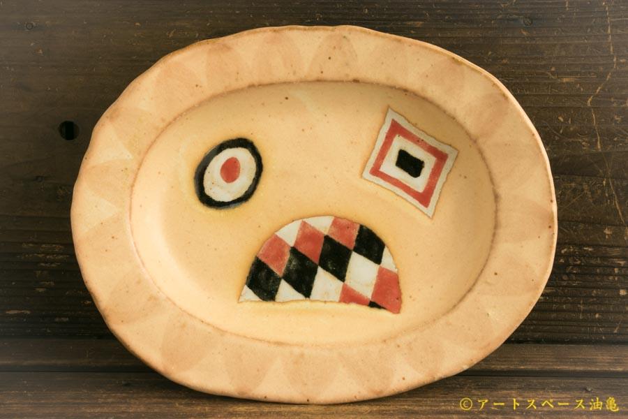画像1: 栢野紀文「ライオンカレー皿」
