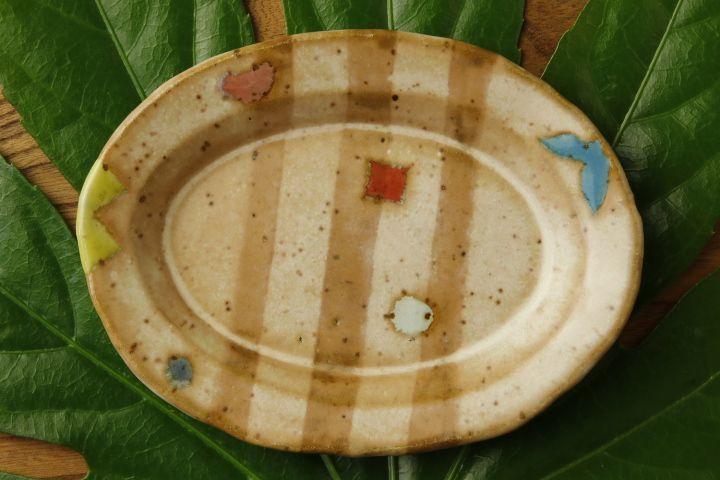 画像1: 栢野紀文「楕円豆皿」