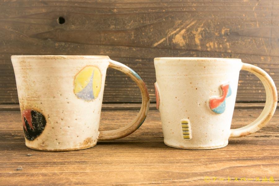 画像1: 栢野紀文「カラフルマグカップ」