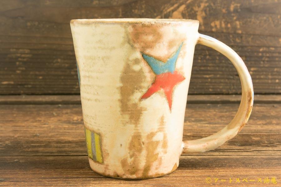 画像1: 栢野紀文「ロングマグカップ」