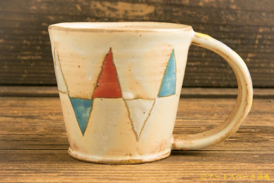 画像1: 栢野紀文「マグカップ」