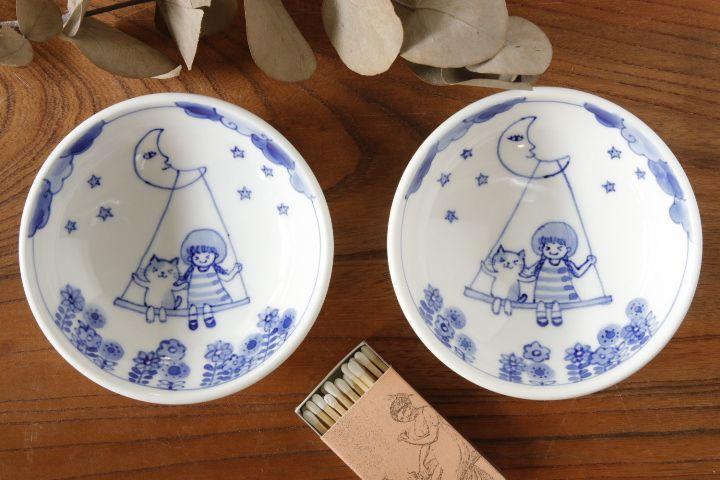 画像1: 喜多代京子 「月とブランコ」【アソート作品】