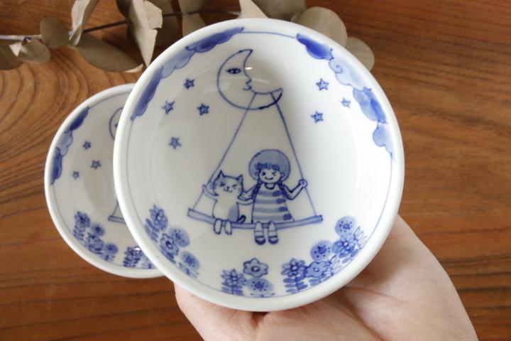 画像3: 喜多代京子 「月とブランコ」【アソート作品】
