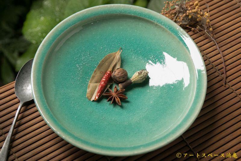 画像1: 北側雄一 碧釉7.5寸深皿