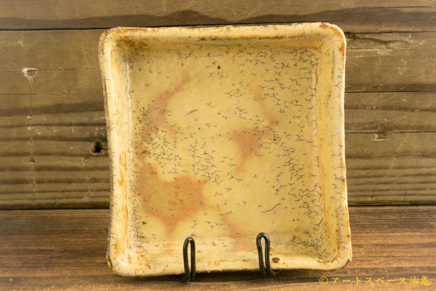 画像1: 工藤和彦「黃粉引 四方皿」