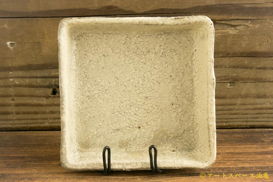 画像2: 工藤和彦「白樺ホワイト 四方皿」