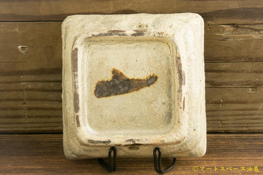 画像3: 工藤和彦「白樺ホワイト 四方皿」