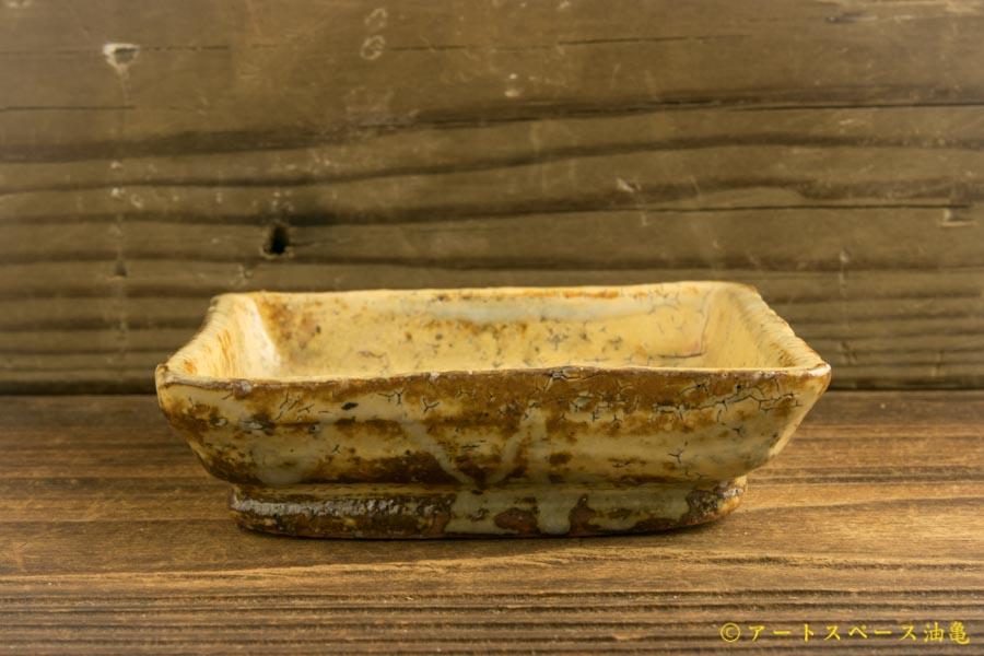 画像3: 工藤和彦「黃粉引 四方皿」