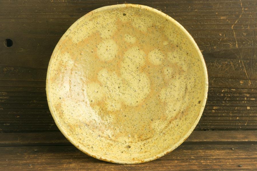 画像2: 工藤和彦「黃粉引 7寸盛鉢」