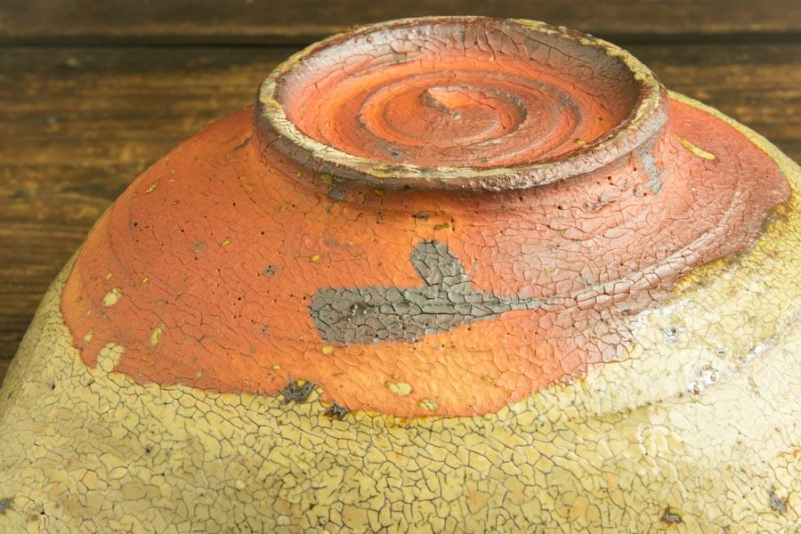 画像5: 工藤和彦「黃粉引7寸片口鉢」