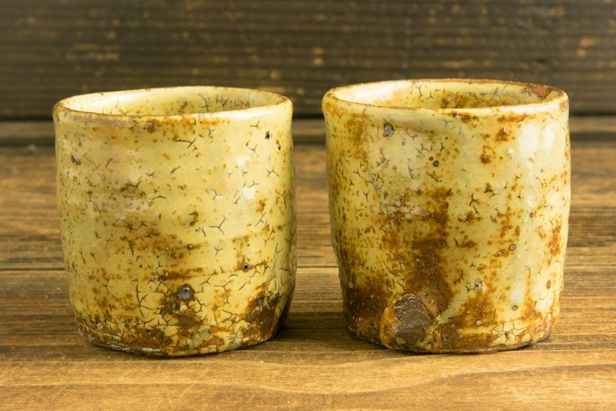 画像1: 工藤和彦 黃粉引筒湯呑 小