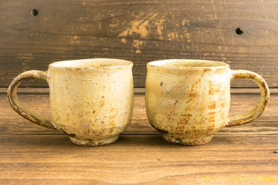画像1: 工藤和彦「黄粉引マグカップ」