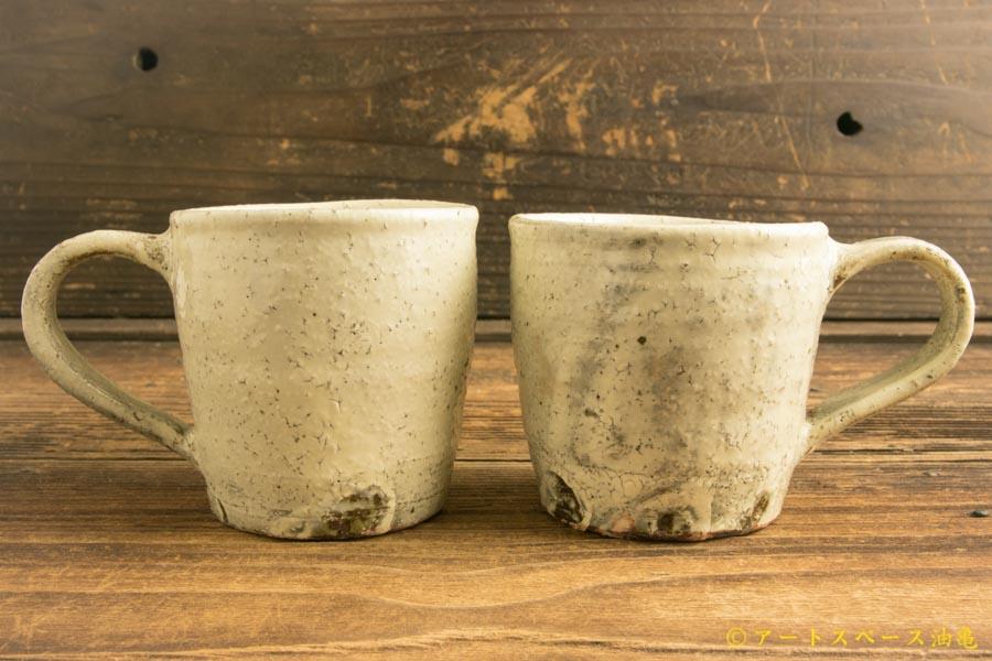 画像1: 工藤和彦「白樺ホワイトマグカップ」