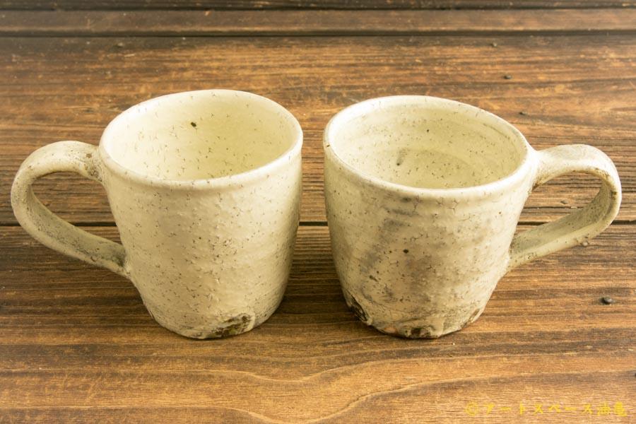 画像2: 工藤和彦「白樺ホワイトマグカップ」
