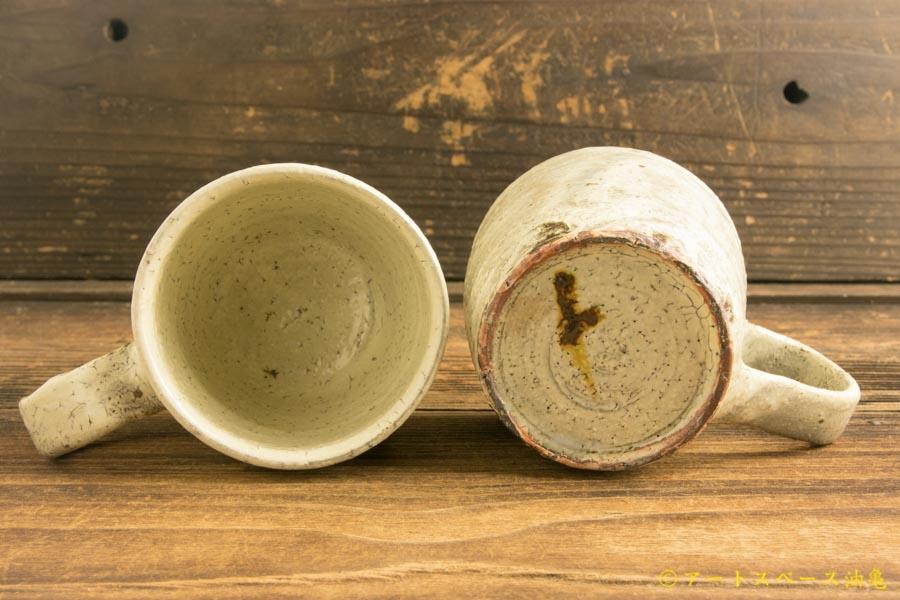 画像3: 工藤和彦「白樺ホワイトマグカップ」