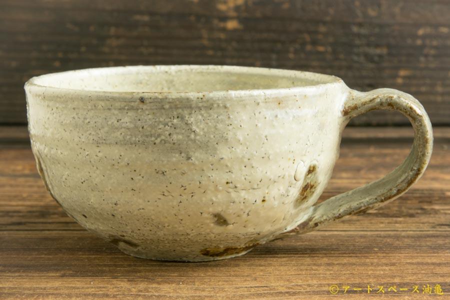 画像2: 工藤和彦「白樺ホワイト スープカップ」