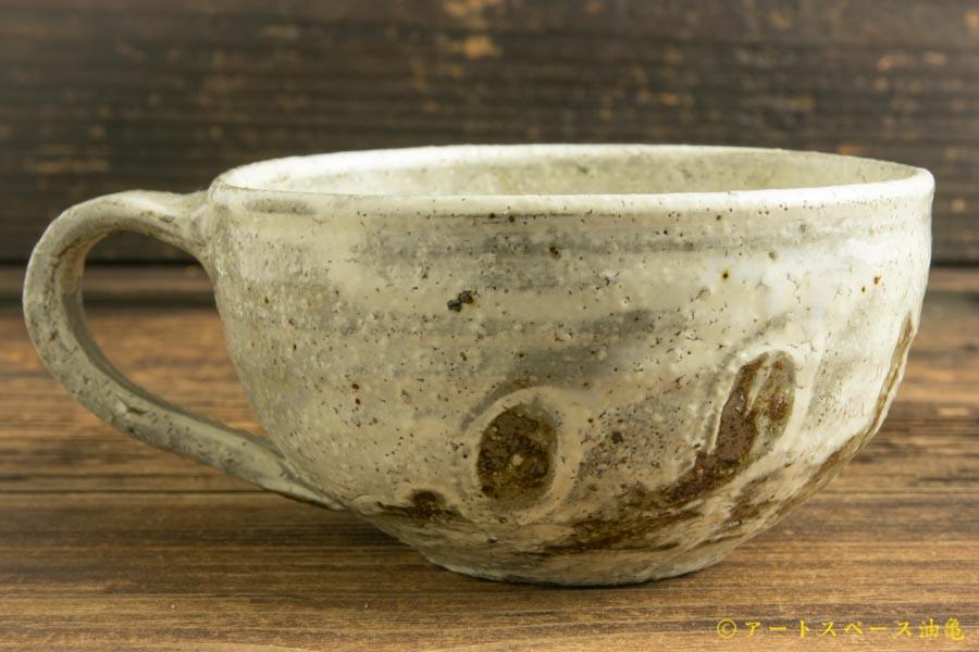 画像1: 工藤和彦「白樺ホワイト スープカップ」