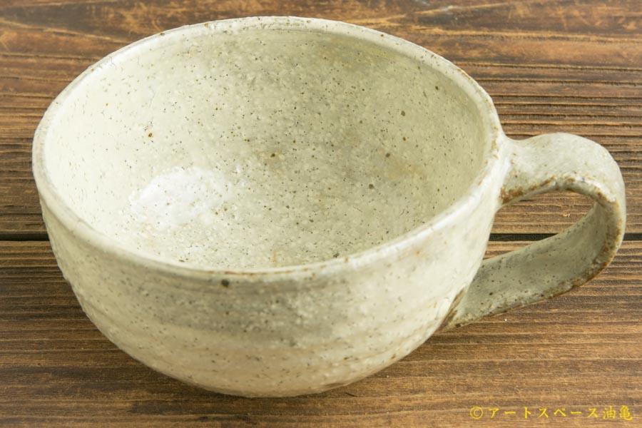 画像4: 工藤和彦「白樺ホワイト スープカップ」
