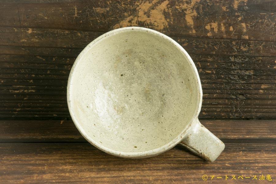画像3: 工藤和彦「白樺ホワイト スープカップ」