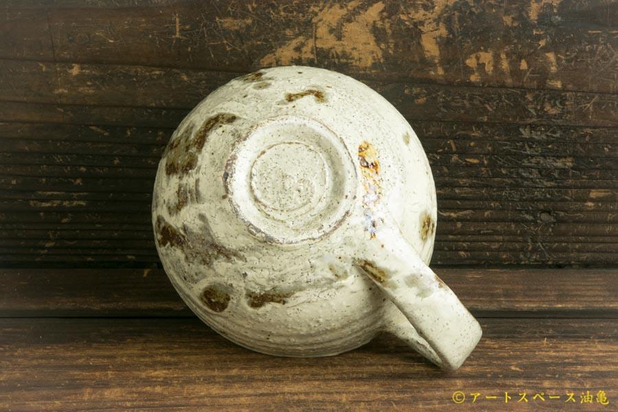 画像5: 工藤和彦「白樺ホワイト スープカップ」