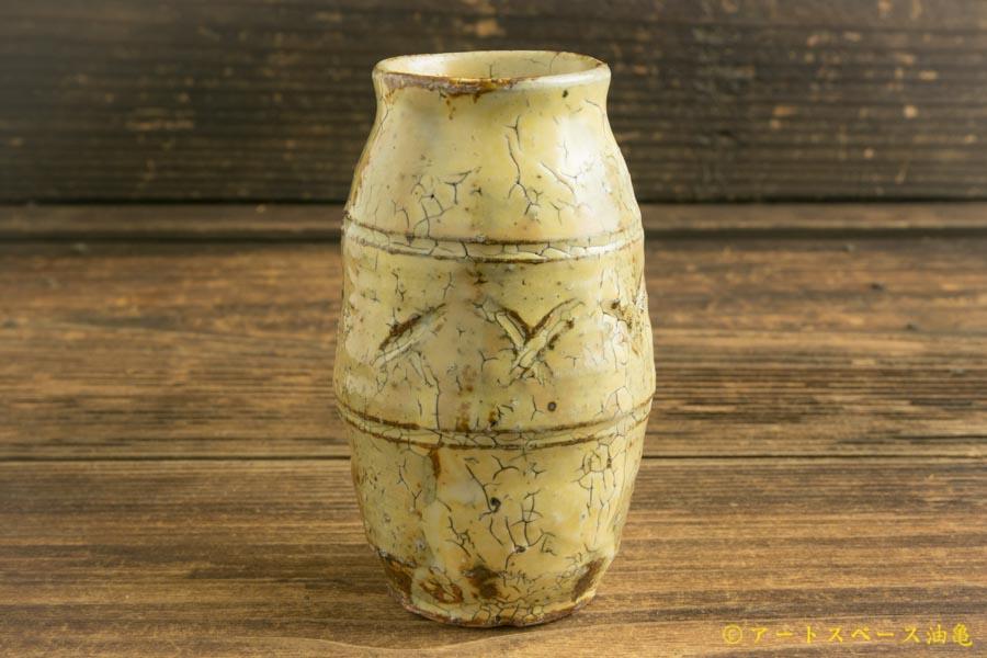 画像1: 工藤和彦「黄粉引豆小壺」