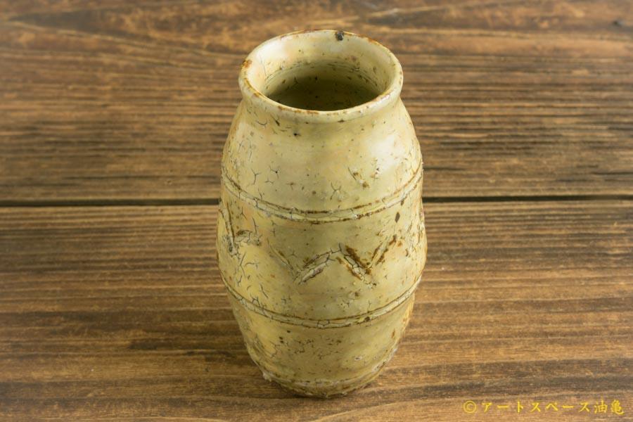 画像2: 工藤和彦「黄粉引豆小壺」