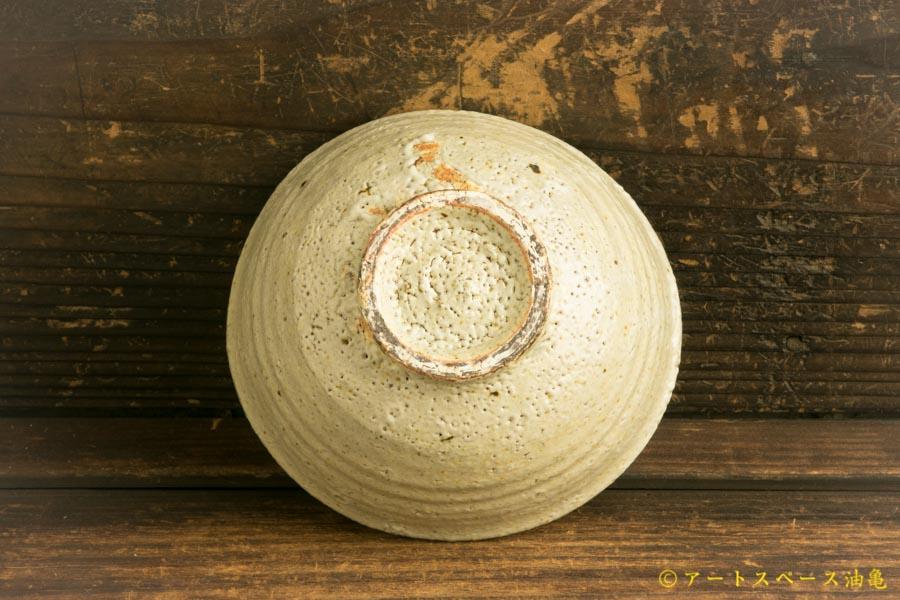 画像4: 工藤和彦「松井農園マスカット オブ アレキサンドリア灰 茶碗」
