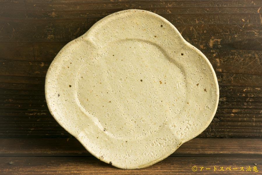 画像3: 工藤和彦「松井農園マスカット オブ アレキサンドリア灰 木瓜皿」