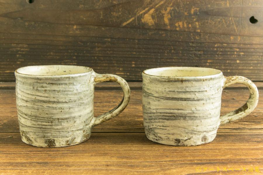 画像1: 工藤和彦「白樺刷毛目マグカップ」