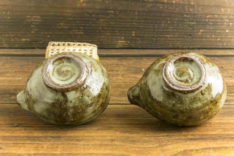 画像5: 工藤和彦「渚滑釉 片口 豆鉢」