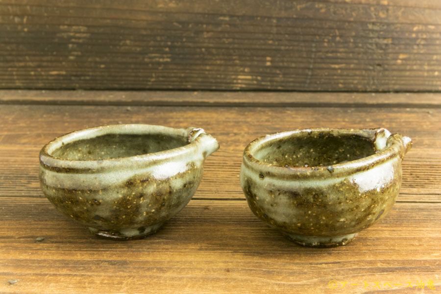 画像2: 工藤和彦「渚滑釉 片口 豆鉢」
