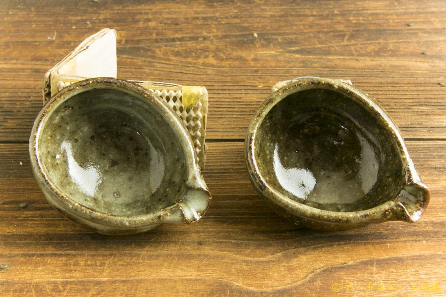 画像4: 工藤和彦「渚滑釉 片口 豆鉢」