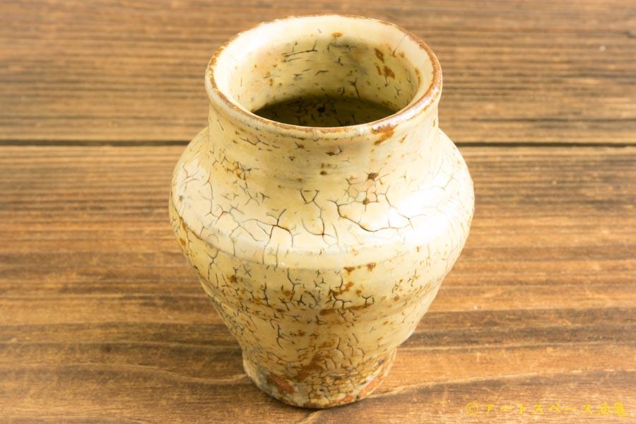 画像2: 工藤和彦「豆小壺」