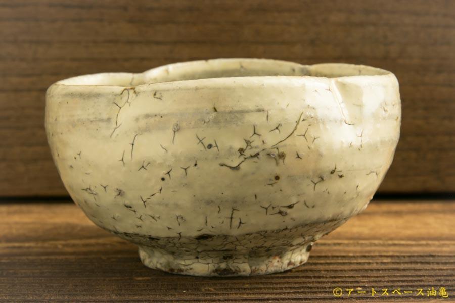 画像3: 工藤和彦「白樺ホワイト木瓜豆鉢」