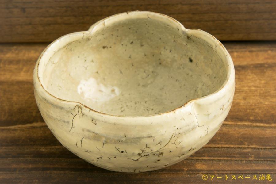 画像1: 工藤和彦「白樺ホワイト木瓜豆鉢」