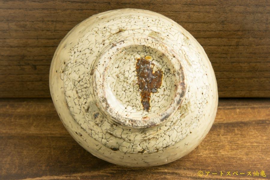 画像4: 工藤和彦「白樺ホワイト木瓜豆鉢」