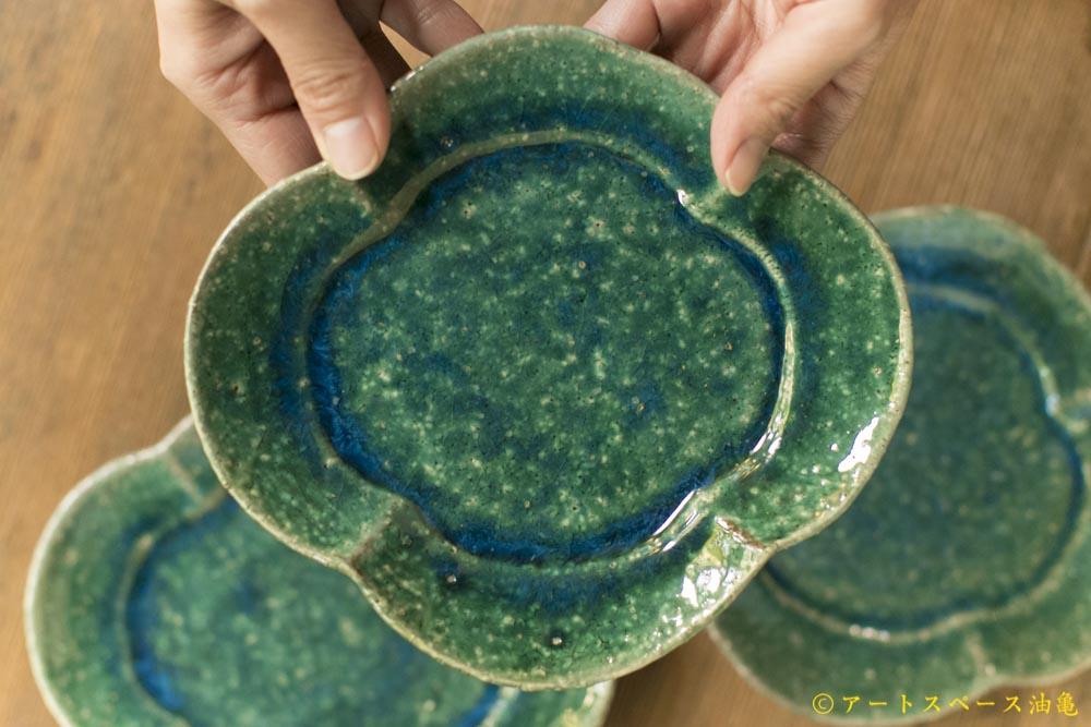 画像1: 工藤和彦「緑粉引木瓜皿」