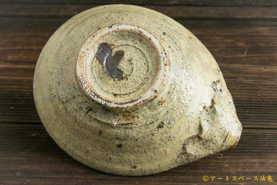 画像5: 工藤和彦「黄粉引 平片小鉢」