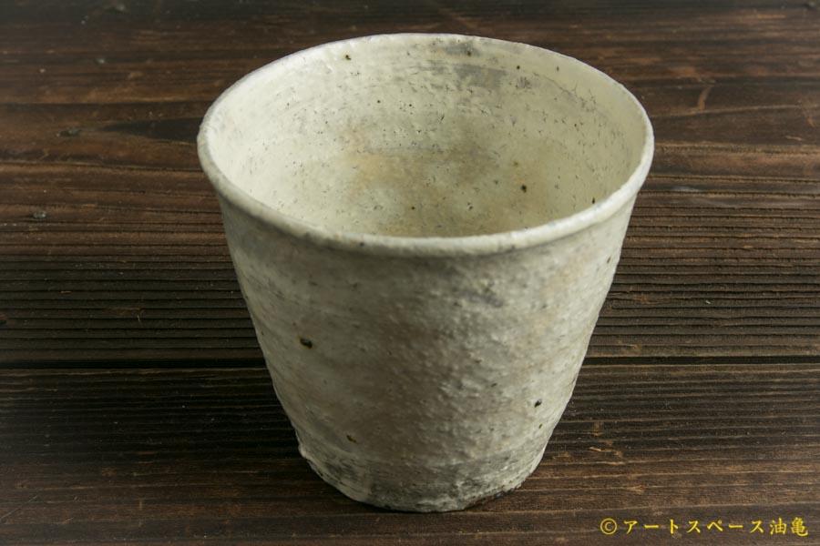 画像1: 工藤和彦「白樺ホワイト タンブラー」