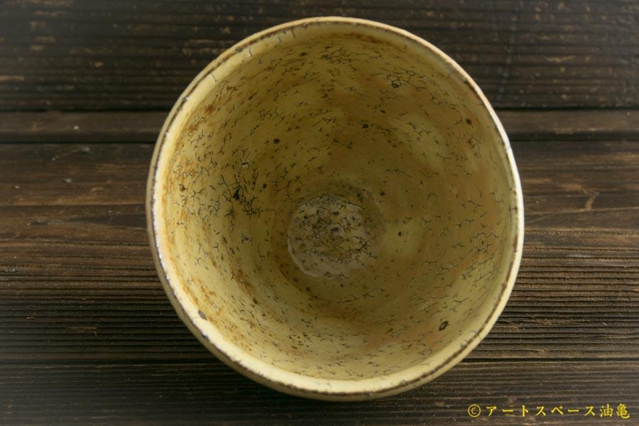 画像3: 工藤和彦「黄粉引 丸タンブラー」