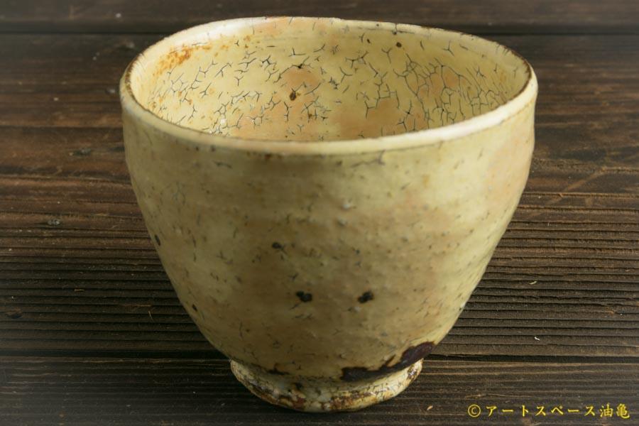 画像5: 工藤和彦「黄粉引 丸タンブラー」