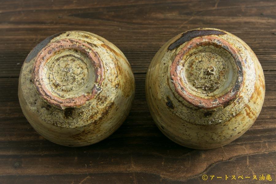 画像4: 工藤和彦「黄粉引 丸タンブラー」
