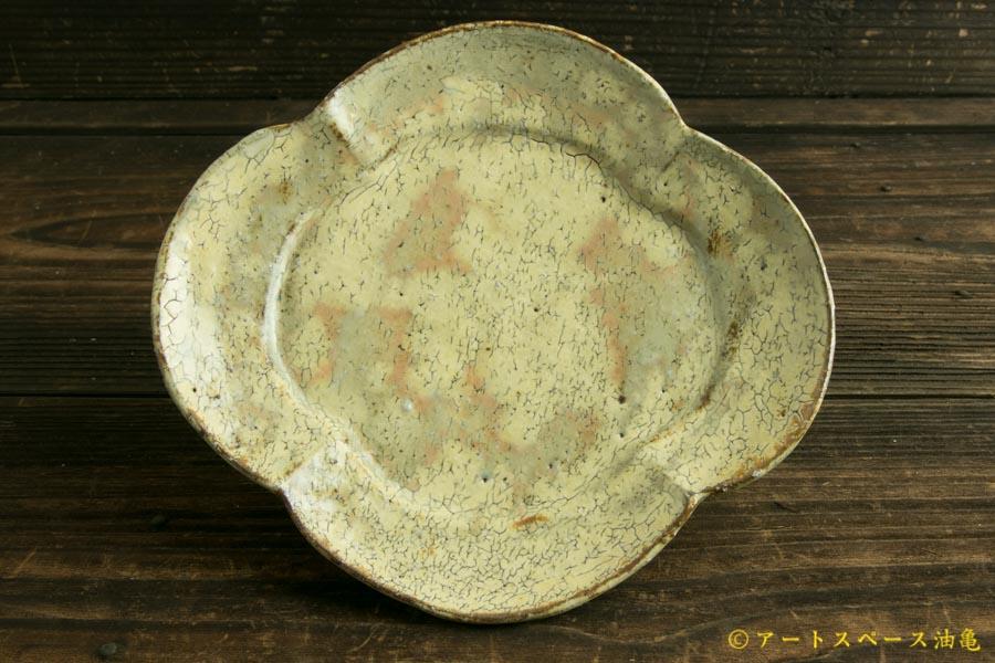 画像2: 工藤和彦「黃粉引木瓜皿」