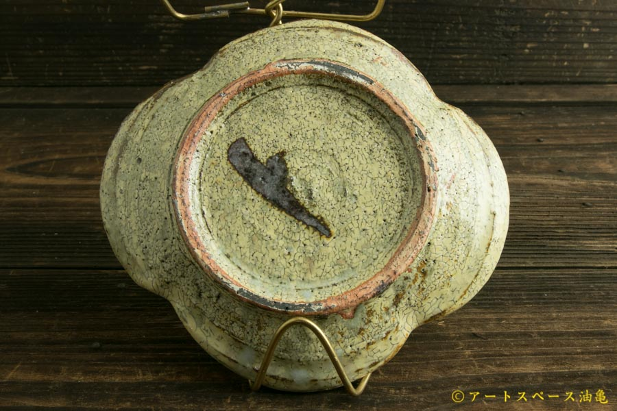 画像3: 工藤和彦「黃粉引木瓜皿」