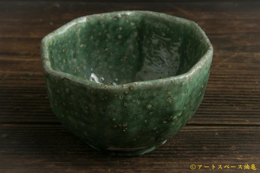 画像2: 工藤和彦「緑粉引 八角小鉢」