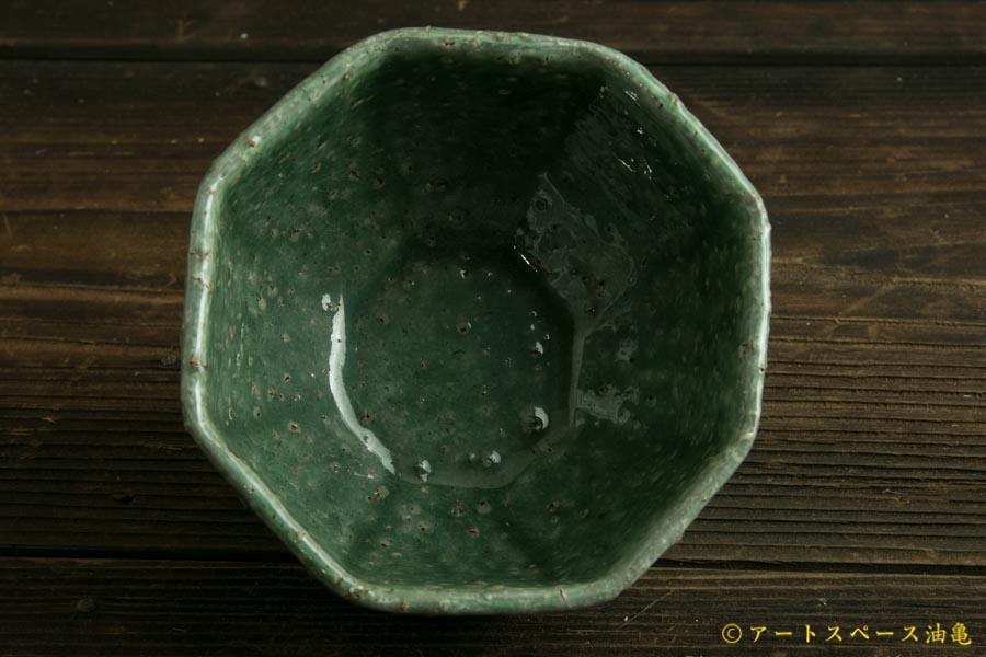 画像1: 工藤和彦「緑粉引 八角小鉢」