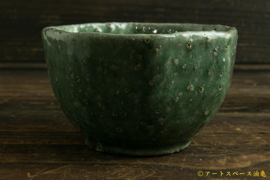 画像4: 工藤和彦「緑粉引 八角小鉢」