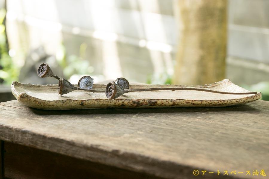 画像2: 工藤和彦 黃粉引櫛目長方皿